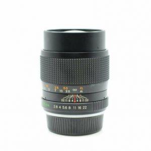 Nikon 8×21 Aculon T01 White