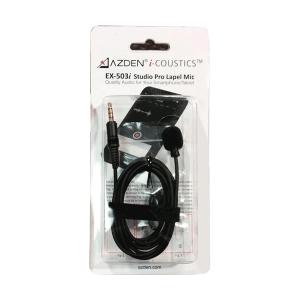 Azden EX-503 Studio Pro Lapel Mic