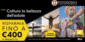 Nikon Summer Cashback – Maggio/Agosto