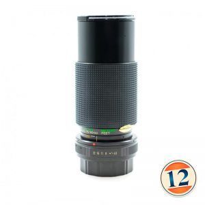 Vivitar 70-210mm f/4.5-5.6 Macro Focusing Zoom ( Pentax )