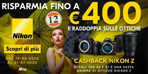 Nikon Z Summer Cash Back