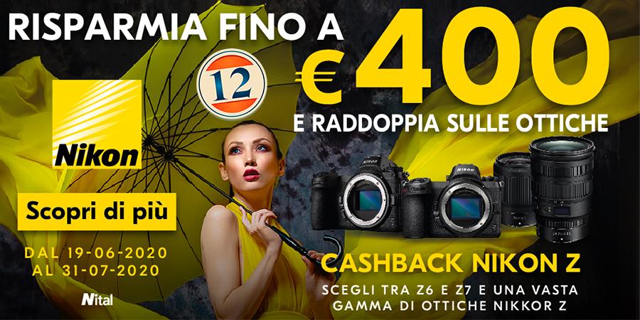 Summer-Cash-Back-Nikon-2020