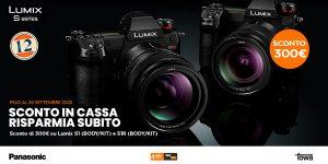 Promozione Panasonic Lumix S
