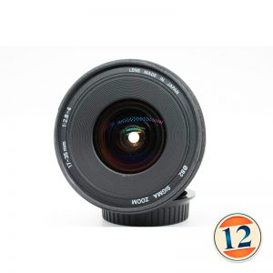 Sigma 17-35mm f/2.8-4 EX DG HSM x Canon