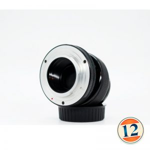 Lensbaby Composer Pro x Nikon