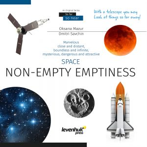 (EN) Space. Non-empty emptiness. Knowledge book