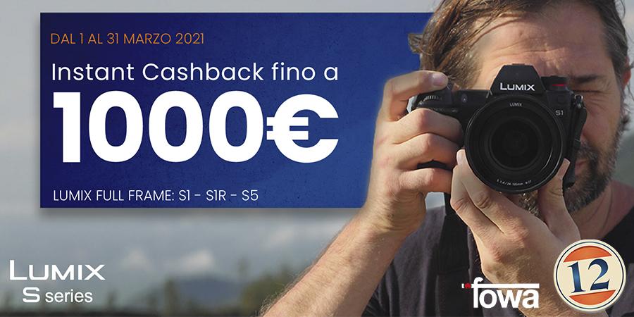 _LUMIXS-cashjback-1000€