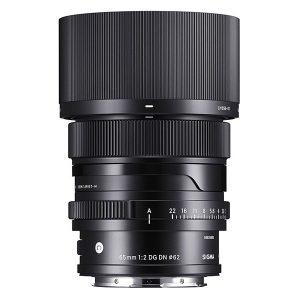 Sigma C 65mm f/2 DG DN – Garanzia M-Trading Italia