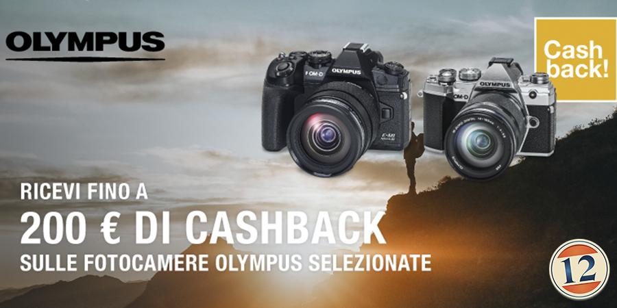 OLYMPUS CashBack … 15/07/2021